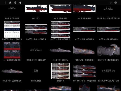 http://a5.mzstatic.com/jp/r30/Purple5/v4/b8/ec/54/b8ec54f6-3051-a296-2193-1d8e93bec1f8/screen480x480.jpeg