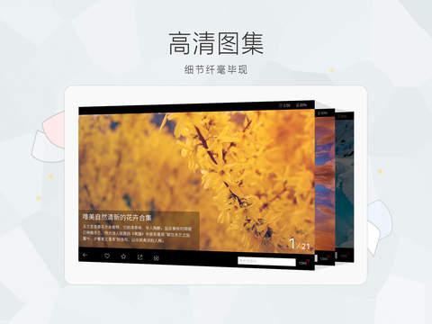 http://a5.mzstatic.com/jp/r30/Purple5/v4/c0/ce/dd/c0cedd57-6d37-cc38-b8d2-4e66bd72f64e/screen480x480.jpeg