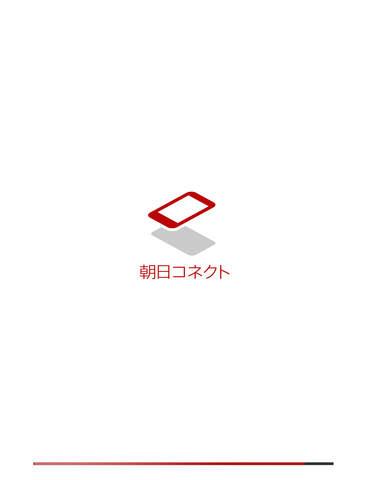 http://a5.mzstatic.com/jp/r30/Purple5/v4/c2/fc/ca/c2fcca2d-069e-7b56-0ecc-18c43b9756de/screen480x480.jpeg