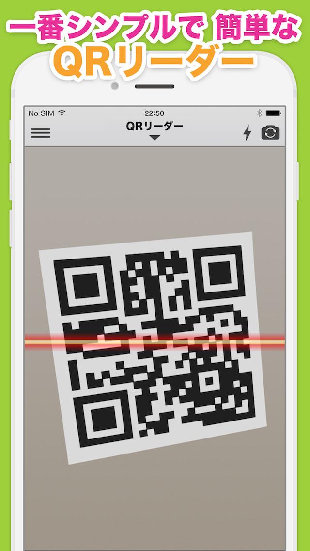 http://a5.mzstatic.com/jp/r30/Purple5/v4/c5/f6/0a/c5f60af6-3186-e6de-ef33-3f4f3240c78f/screen1136x1136.jpeg