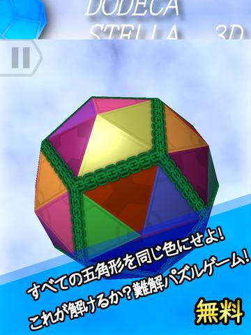 http://a5.mzstatic.com/jp/r30/Purple5/v4/ca/f8/bc/caf8bc3a-e501-89da-31ac-700b4a0411d3/screen480x480.jpeg