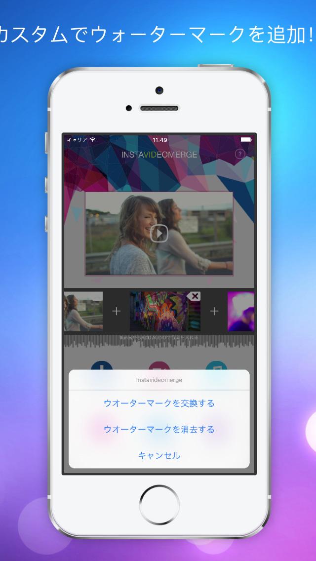 http://a5.mzstatic.com/jp/r30/Purple5/v4/cc/75/e4/cc75e4ba-6b1d-aa47-5bc9-add837b34745/screen1136x1136.jpeg