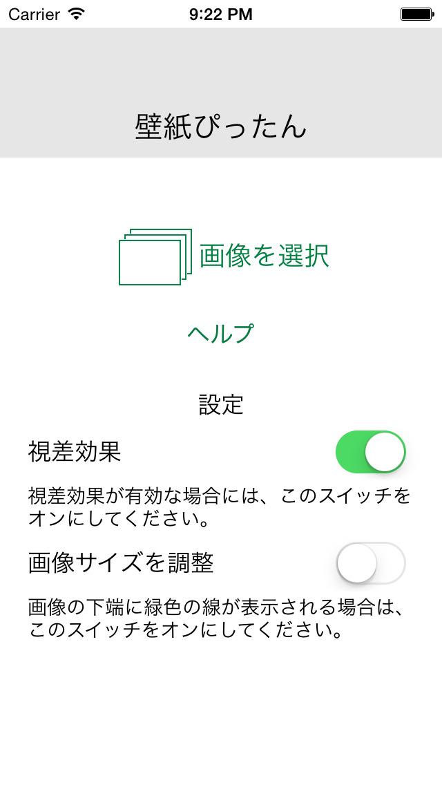 http://a5.mzstatic.com/jp/r30/Purple5/v4/d4/04/40/d404401a-6b43-b4d1-f81c-184f7df16f51/screen1136x1136.jpeg