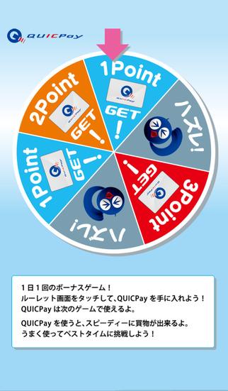 http://a5.mzstatic.com/jp/r30/Purple5/v4/d5/fe/c8/d5fec843-16fe-ed90-b84d-e6f458383e90/screen322x572.jpeg