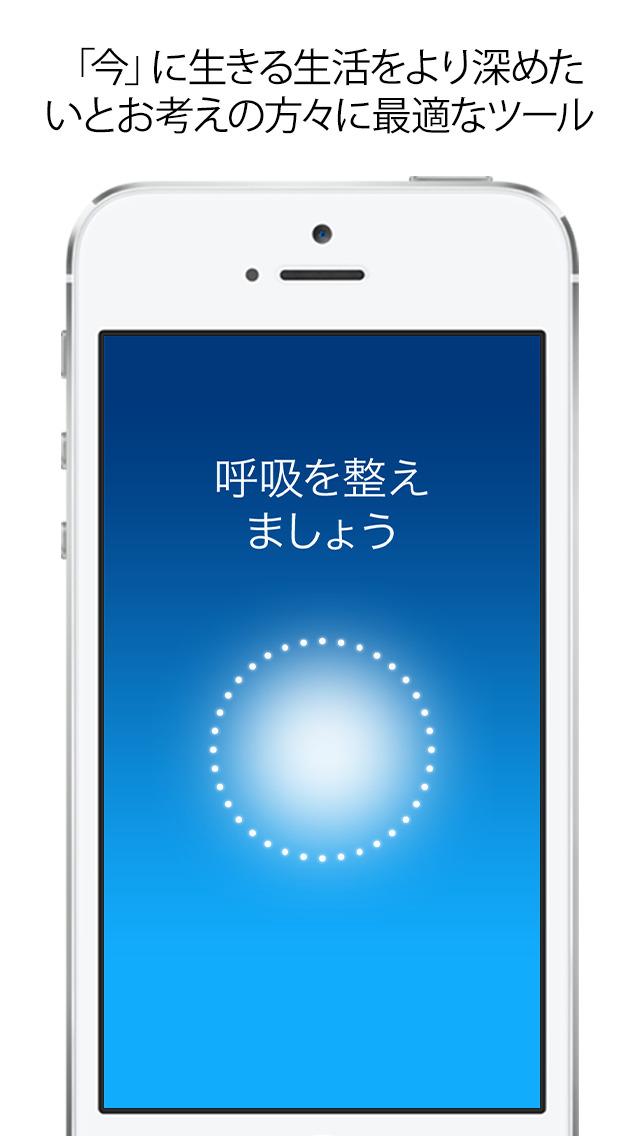 2014年1月17日iPhone/iPadアプリセール 音声機能によるメールサポートアプリ「音声コンタクトと音声SMSおよびWHATSAPP」が無料!
