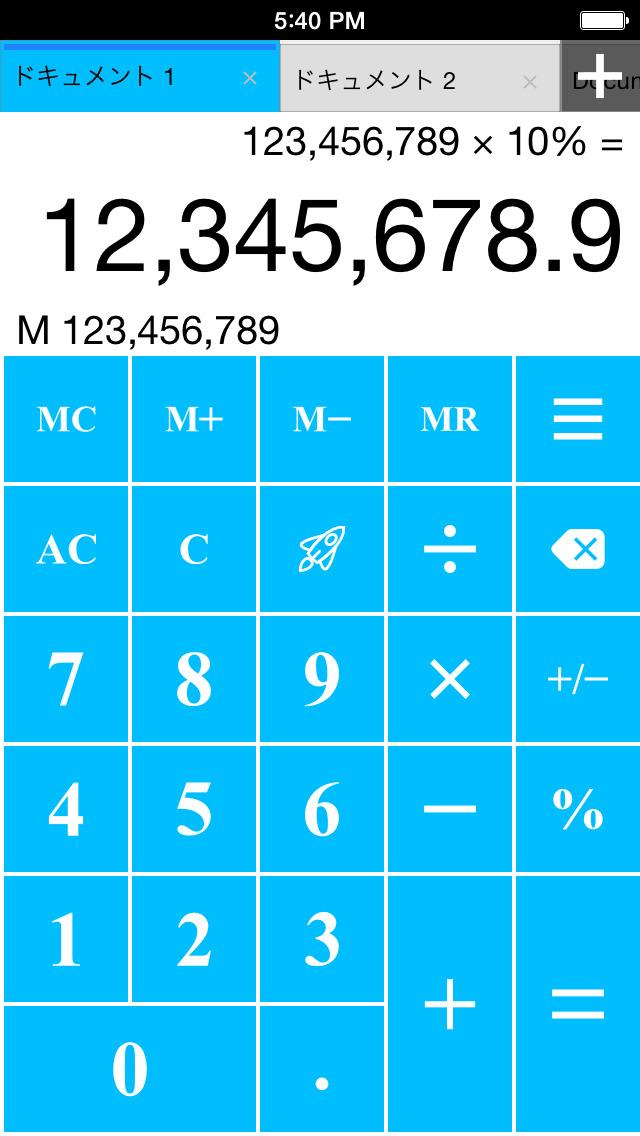 2015年7月18日iPhone/iPadアプリセール カスタマイズキーボードアプリ「カラーキーボードPro」が無料!