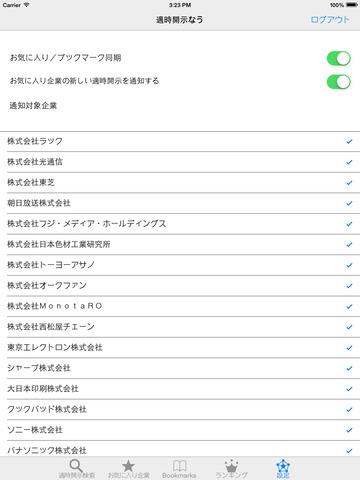 http://a5.mzstatic.com/jp/r30/Purple5/v4/d9/dc/8c/d9dc8cb7-d36f-eeee-65b6-ec7faeecad91/screen480x480.jpeg