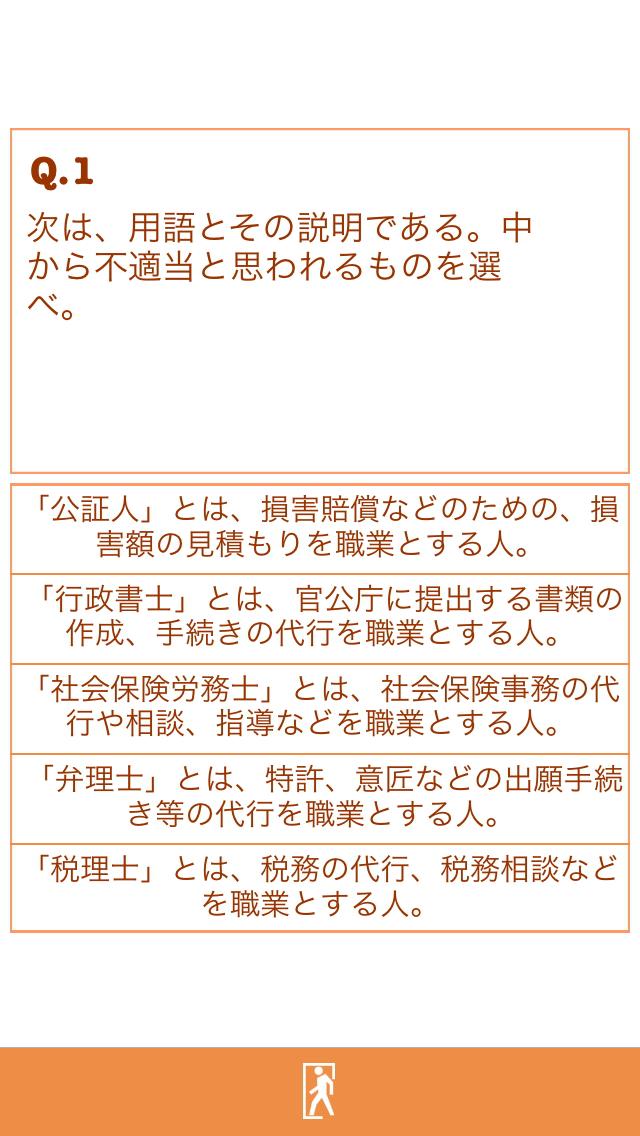 http://a5.mzstatic.com/jp/r30/Purple5/v4/db/f6/1f/dbf61f40-4d03-893c-2924-c7128cfc296e/screen1136x1136.jpeg