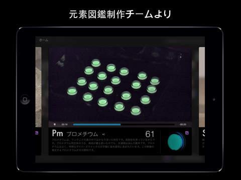 http://a5.mzstatic.com/jp/r30/Purple5/v4/dd/49/ea/dd49ea52-74c4-2a69-5bb7-92ec8d701695/screen480x480.jpeg