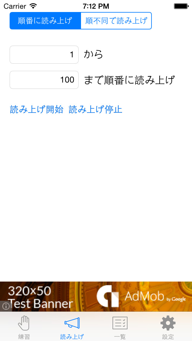 http://a5.mzstatic.com/jp/r30/Purple5/v4/de/e1/58/dee15886-e310-0980-859e-413f29aaafb2/screen1136x1136.jpeg