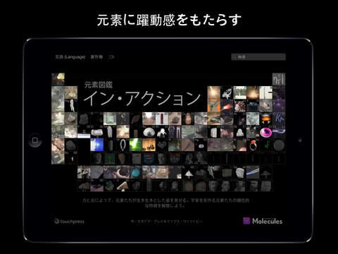 http://a5.mzstatic.com/jp/r30/Purple5/v4/df/f4/23/dff423d8-6dad-64e0-1f6f-80399e9d8421/screen480x480.jpeg