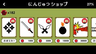 http://a5.mzstatic.com/jp/r30/Purple5/v4/e0/4f/4e/e04f4e88-7fcf-21bd-f13d-50c599d097ac/screen320x320.jpeg