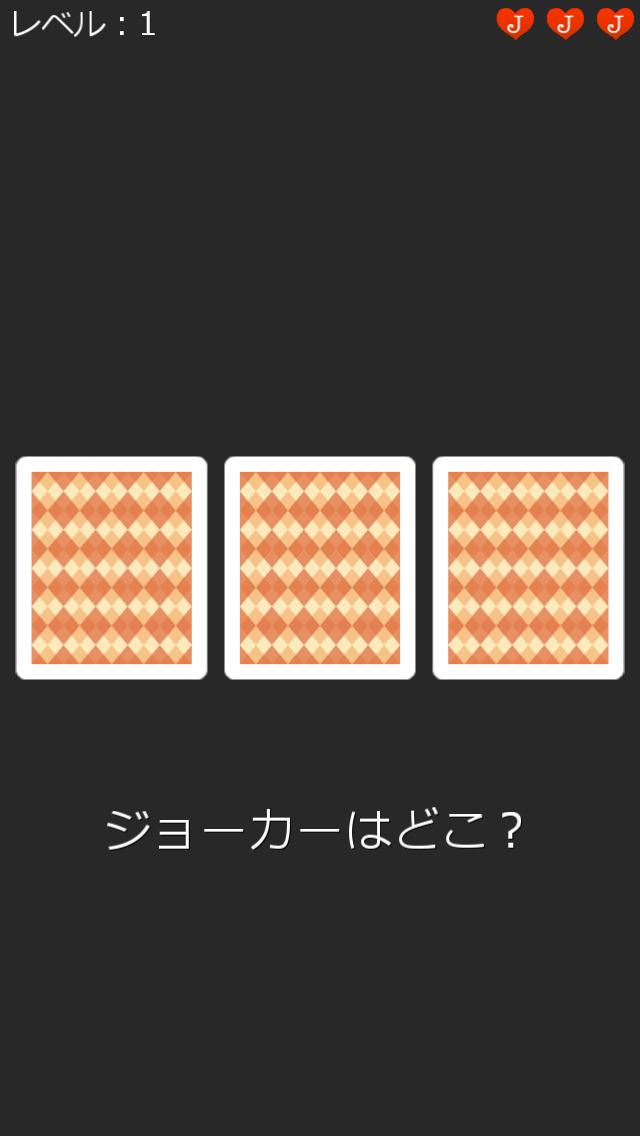 http://a5.mzstatic.com/jp/r30/Purple5/v4/e1/fa/09/e1fa09f2-d4f2-2a2e-aa8b-75f90ca2131a/screen1136x1136.jpeg