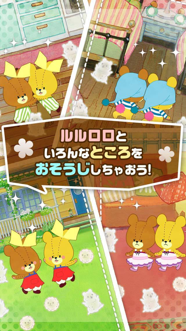 http://a5.mzstatic.com/jp/r30/Purple5/v4/e8/04/7b/e8047bf4-3a25-a1a0-bffa-5c79f0ecc67f/screen1136x1136.jpeg