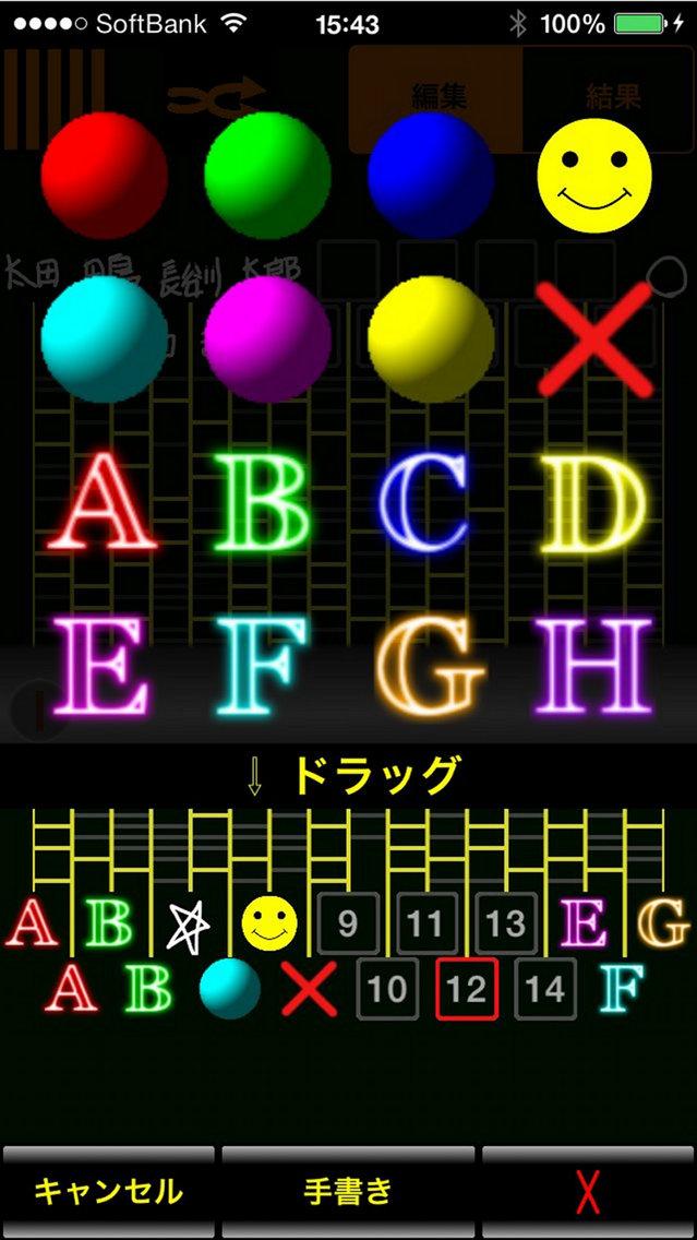 http://a5.mzstatic.com/jp/r30/Purple5/v4/e8/09/5f/e8095fe6-489a-6ccb-976e-9ed2604b1dc3/screen1136x1136.jpeg
