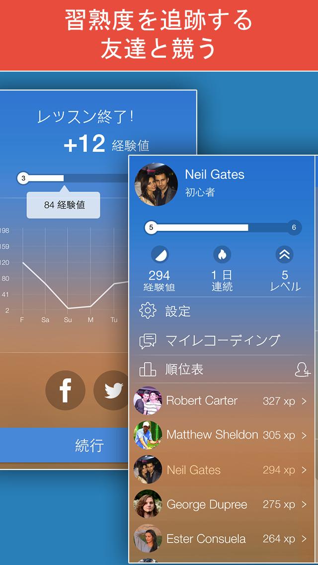 http://a5.mzstatic.com/jp/r30/Purple5/v4/e8/74/f7/e874f799-ffee-ed74-bdd7-456a96ebe243/screen1136x1136.jpeg