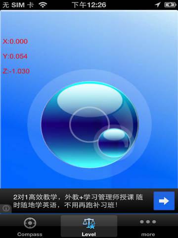 http://a5.mzstatic.com/jp/r30/Purple5/v4/e9/ef/88/e9ef88c3-07f2-0d97-6e8d-b2e1390ee3aa/screen480x480.jpeg