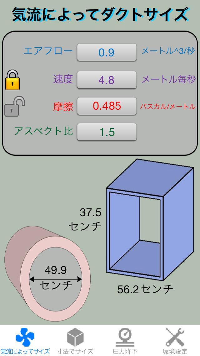 http://a5.mzstatic.com/jp/r30/Purple5/v4/ef/51/78/ef5178ba-d755-a33b-924a-cd5364697db6/screen1136x1136.jpeg