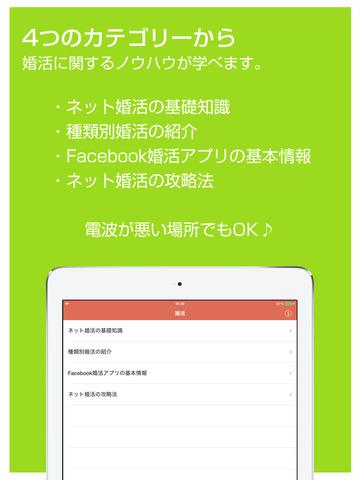 http://a5.mzstatic.com/jp/r30/Purple5/v4/f0/15/9c/f0159c7e-8563-17ca-b781-562a416685ed/screen480x480.jpeg
