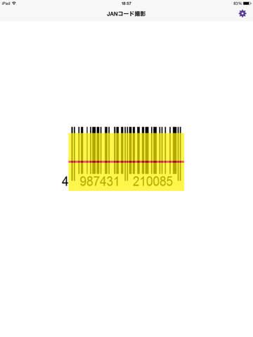 http://a5.mzstatic.com/jp/r30/Purple5/v4/f9/6f/0c/f96f0ce1-067a-45c1-b0ac-d2e2c21617f5/screen480x480.jpeg