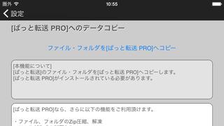 http://a5.mzstatic.com/jp/r30/Purple5/v4/f9/b8/c3/f9b8c3e0-8ed4-fde7-cfaa-ded7207f7730/screen320x320.jpeg