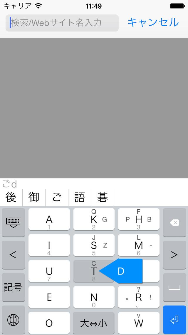 http://a5.mzstatic.com/jp/r30/Purple5/v4/f9/d5/e3/f9d5e361-56b8-50dd-7324-09b185d468c6/screen1136x1136.jpeg