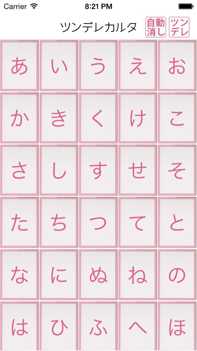 2015年12月17日iPhone/iPadアプリセール ノートメモ管理アプリ「Monote」が無料!