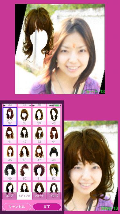 http://a5.mzstatic.com/jp/r30/Purple5/v4/ff/74/06/ff74068a-637b-d81e-0666-68ce6b72ffb2/screen696x696.jpeg