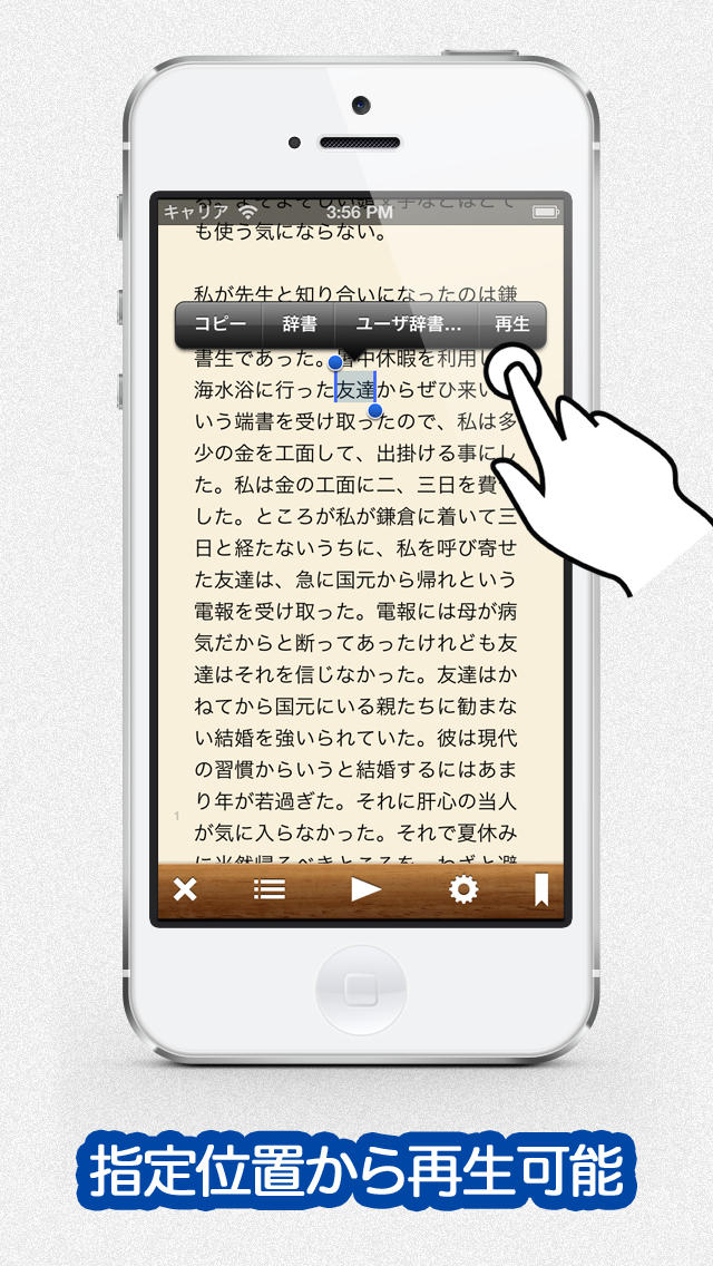 http://a5.mzstatic.com/jp/r30/Purple6/v4/3c/5b/e8/3c5be823-257e-43df-d057-04c6dca206ac/screen1136x1136.jpeg