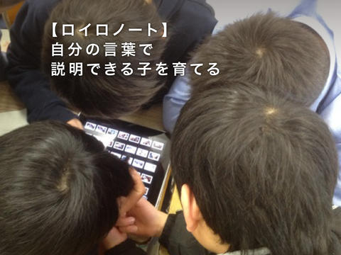 http://a5.mzstatic.com/jp/r30/Purple6/v4/81/16/63/81166388-f876-1ded-c333-628b6bd03cde/screen480x480.jpeg