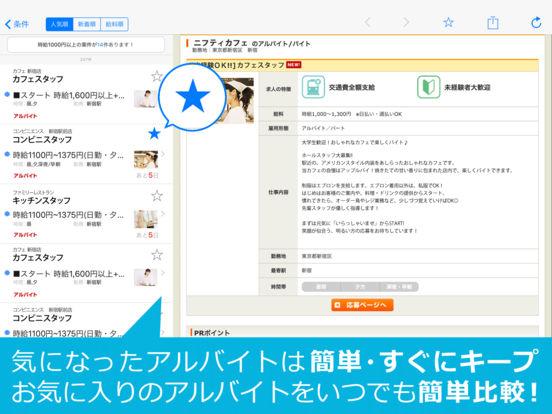 http://a5.mzstatic.com/jp/r30/Purple60/v4/0f/55/89/0f55895d-3c2f-6556-c5eb-00380a7906d3/sc552x414.jpeg