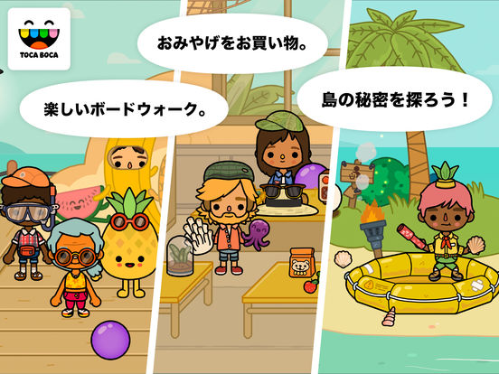 http://a5.mzstatic.com/jp/r30/Purple60/v4/49/2a/c8/492ac871-7c4f-ed76-6b53-989aa06a1c94/sc552x414.jpeg