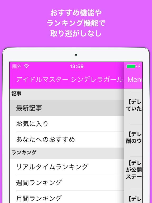 http://a5.mzstatic.com/jp/r30/Purple60/v4/50/4c/1d/504c1dde-9f8c-00e6-60dd-05b01525bfae/sc1024x768.jpeg