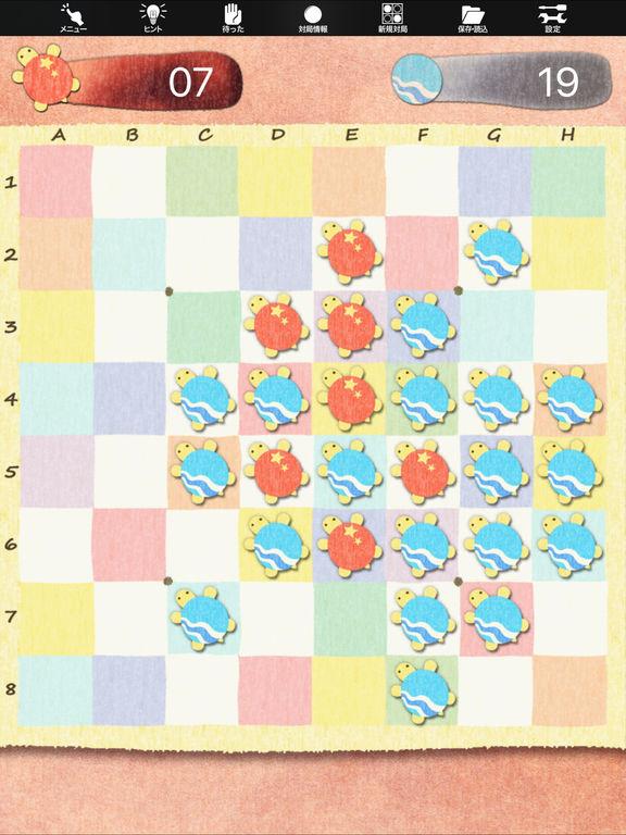 http://a5.mzstatic.com/jp/r30/Purple60/v4/d7/81/8d/d7818db6-6a94-eb49-e906-65c81316760b/sc1024x768.jpeg