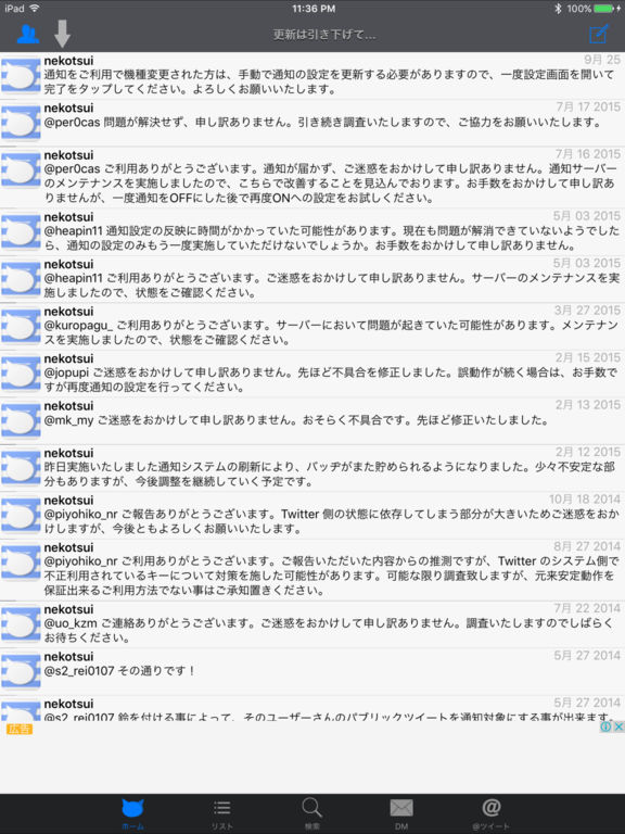 http://a5.mzstatic.com/jp/r30/Purple62/v4/03/96/96/039696b7-4f27-a69b-e60d-fbdc90a4c93a/sc1024x768.jpeg