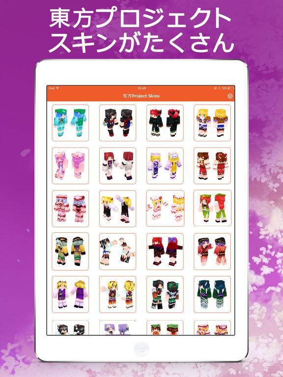 http://a5.mzstatic.com/jp/r30/Purple62/v4/04/33/89/043389d2-ca48-9352-9e52-da5e4da37d8d/sc1024x768.jpeg