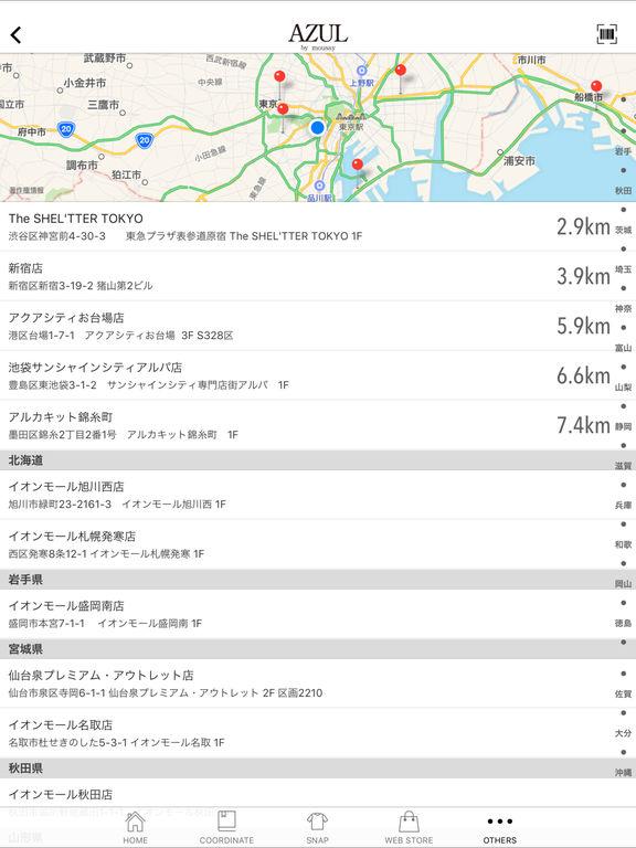 http://a5.mzstatic.com/jp/r30/Purple62/v4/1a/db/a0/1adba00b-6341-d571-71d4-2e9277b8b8c4/sc1024x768.jpeg