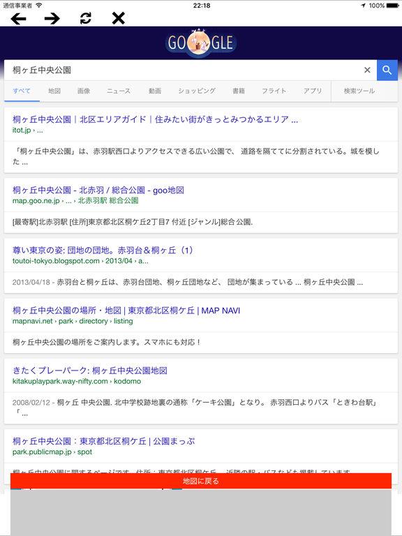 http://a5.mzstatic.com/jp/r30/Purple62/v4/2a/50/9a/2a509a89-ad64-a76d-bdfc-bc4f5f1e35ab/sc1024x768.jpeg