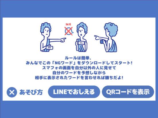http://a5.mzstatic.com/jp/r30/Purple62/v4/3b/55/24/3b55248b-14aa-c835-7c4e-76b3ff33d7aa/sc552x414.jpeg