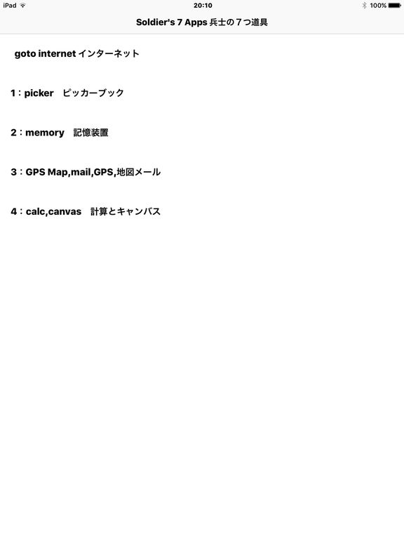 http://a5.mzstatic.com/jp/r30/Purple62/v4/46/8d/0d/468d0d8e-bdef-eee7-d905-9ec8cff64147/sc1024x768.jpeg