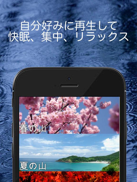http://a5.mzstatic.com/jp/r30/Purple62/v4/61/8f/d1/618fd1e6-c7a4-bb26-646f-da1fde960805/sc1024x768.jpeg