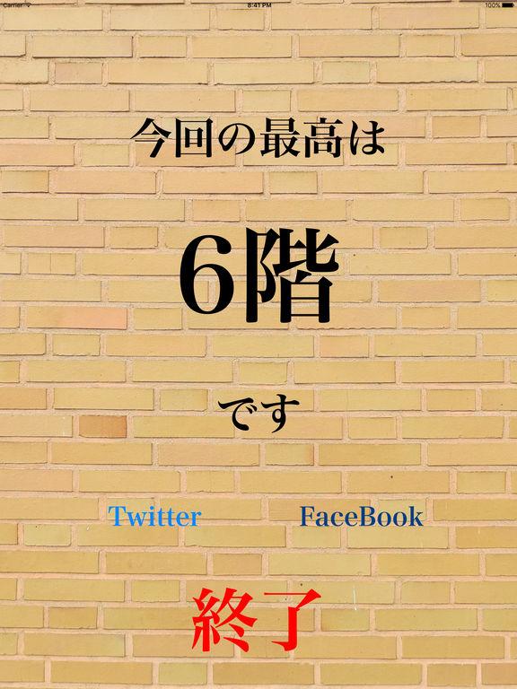 http://a5.mzstatic.com/jp/r30/Purple62/v4/68/aa/5e/68aa5ea9-c83a-b4be-407b-0cf7e42080cb/sc1024x768.jpeg