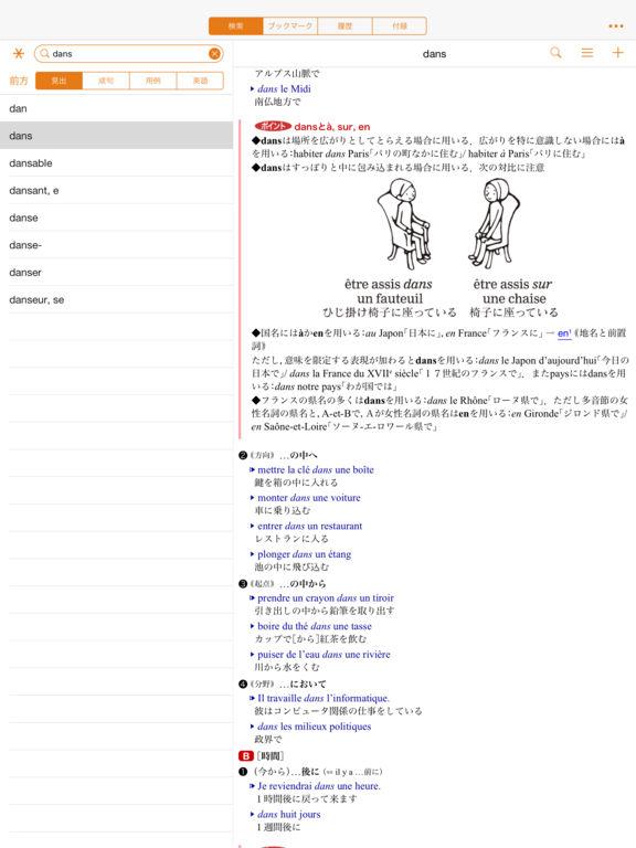 http://a5.mzstatic.com/jp/r30/Purple62/v4/71/6a/c4/716ac430-37e8-ff59-cf95-765b5a9c5cc5/sc1024x768.jpeg