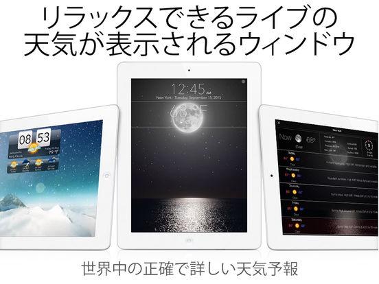 http://a5.mzstatic.com/jp/r30/Purple62/v4/83/ae/4b/83ae4b24-b842-2927-e62e-e77eb32aa722/sc552x414.jpeg