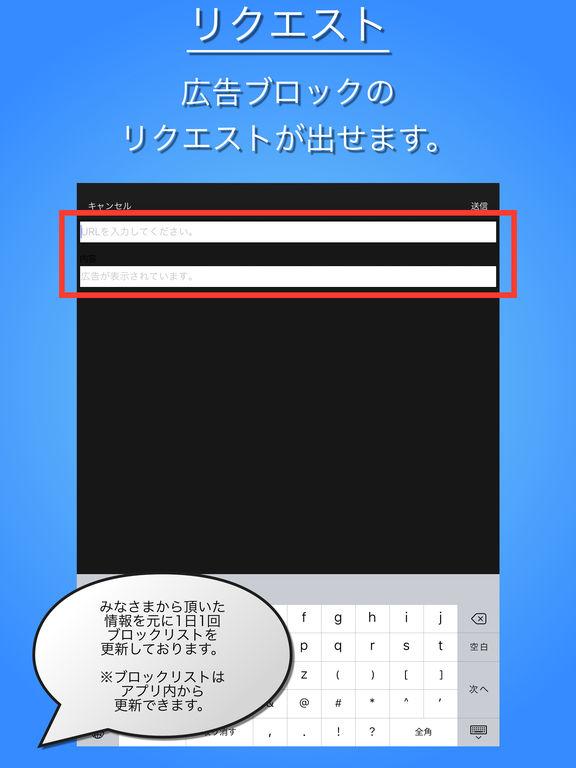 http://a5.mzstatic.com/jp/r30/Purple62/v4/8a/66/7f/8a667fe7-8db9-6efb-d578-2ac69a0c9998/sc1024x768.jpeg