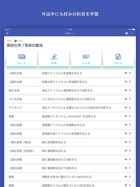 http://a5.mzstatic.com/jp/r30/Purple62/v4/8c/88/de/8c88dee7-afbd-f7f2-671b-48d61ea77709/sc1024x768.jpeg