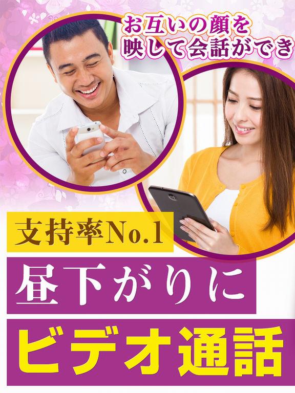 http://a5.mzstatic.com/jp/r30/Purple62/v4/9b/5c/2b/9b5c2bb0-8fa5-c478-a892-f1e04722ae19/sc1024x768.jpeg