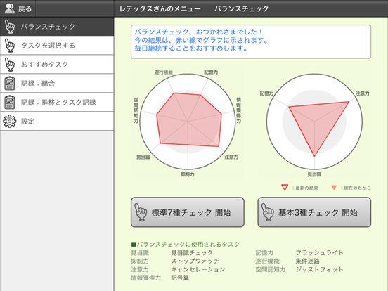 http://a5.mzstatic.com/jp/r30/Purple62/v4/d2/a8/17/d2a817ac-e80b-186b-3bbf-730431bf5813/sc552x414.jpeg