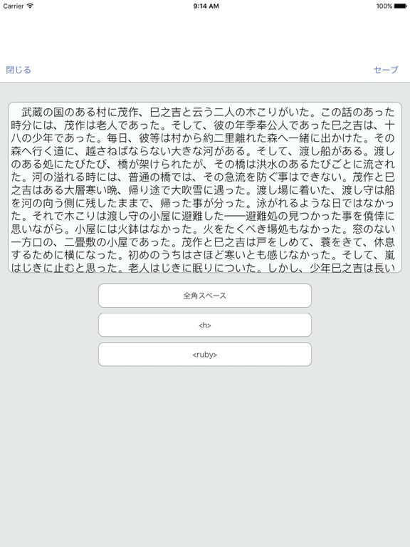 http://a5.mzstatic.com/jp/r30/Purple69/v4/7b/82/b7/7b82b7cd-9959-c4fa-1688-8a1e08d4c601/sc1024x768.jpeg