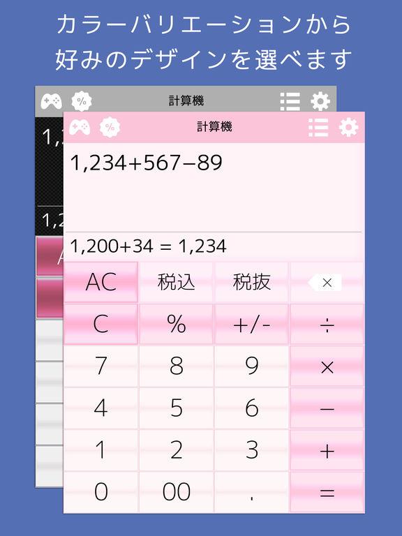 http://a5.mzstatic.com/jp/r30/Purple69/v4/9b/87/9a/9b879a59-3e96-7f46-9e1d-3cd3b5f8689e/sc1024x768.jpeg